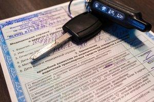Стоимость мед справки для замены водительского удостоверения в пензе